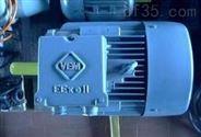 低价供应德国VEM防爆电机