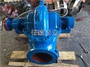 产地货源KQSN300-M3/685双吸中开泵化工泵热电站循环泵