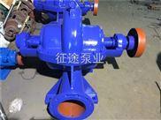 产地货源KQSN250-M6/447农田灌溉农用排水泵不锈钢双吸泵