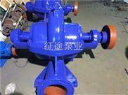 厂家生产KQSN300-N13/348不锈钢卧式双吸泵蜗壳式离心泵
