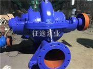 双吸泵厂家KQSN300-M4/618城市给水双吸泵不锈钢中开离心泵