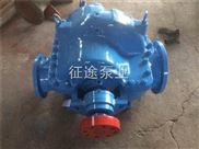 厂家生产KQSN250-M13/268单级双吸泵不锈钢双吸离心泵