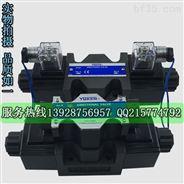 油研YUKEN DSG-01-2B8B-A100/A110/A220/A240/D24/D12/D1