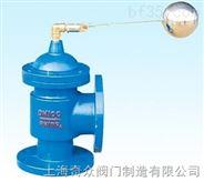 液压水位控制阀型号  批发 上海奇众