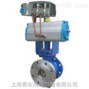 V5000-气动V型调节球阀  上海阀门厂