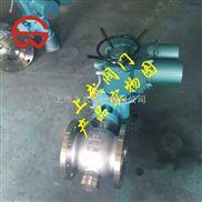 PQ940H-電動不銹鋼偏心半球閥