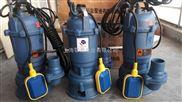 小型全自动潜水排污泵