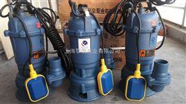 WQD全自动小型排污泵小型全自动潜水排污泵
