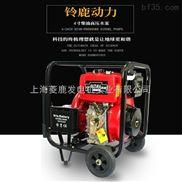 2寸3寸4寸柴油排污泵