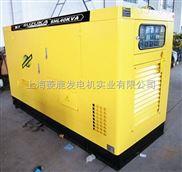 上海铃鹿30KW静音型柴油发电机