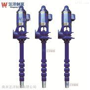 高扬程大流量高效率长轴深井泵
