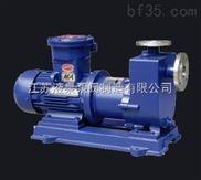 ZCQ自吸磁力泵,ZCQ不锈钢磁力化工泵