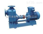 CYZ自吸式耐腐蚀化工泵 不锈钢化工泵