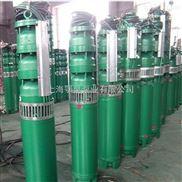 150QJ5-100/14井用潛水泵