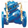 蒸汽JD745X 型 PN10~PN25 多功能水泵控制阀沪工阀门 上海良工 开维喜阀门