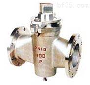 蒸汽X43W-1.0P/R二通不锈钢旋塞阀沪工阀门 上海良工 开维喜阀门 上海阀门厂家