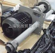 KNOLL-KNOLL高压泵