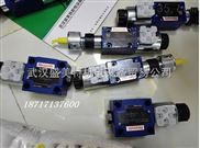 Z2F-22-1-5X-力士樂疊加式液控單向閥 Z2F-22-1-5X