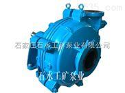 250ZGB渣漿泵,石家莊ZGB渣漿泵生產廠家