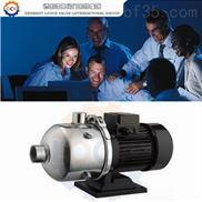 进口轻型卧式多级泵(原装进口轻型卧式多级泵)