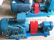 小流量齿轮泵,小流量齿轮泵产品