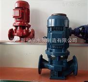 单级单吸立式管道泵喷淋灌溉增压泵冷热水循环泵