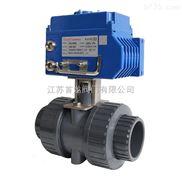 电动UPVC球阀、进口塑料电动球阀、韩国I-TORK电动阀