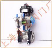 环保型双作用常开式气动开关球阀