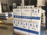 米頓羅計量泵GM0400PQ1MNN機械隔膜計量泵