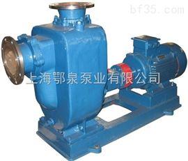 ZWP型耐腐蚀不锈钢污水自吸泵