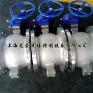 V型球閥廠家直銷 VQ347F蝸輪法蘭球閥 流量調節球閥