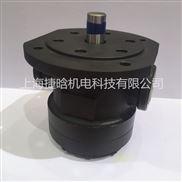 定量液压叶片泵150T-75-F-R