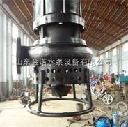 沉淀池用自動攪拌渣漿泵,十寸污水泵