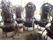 铁矿清理用耐磨灰渣泵