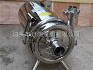 BAW不銹鋼衛生級離心泵