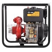 EU-30PI-3寸柴油高壓自吸泵價格