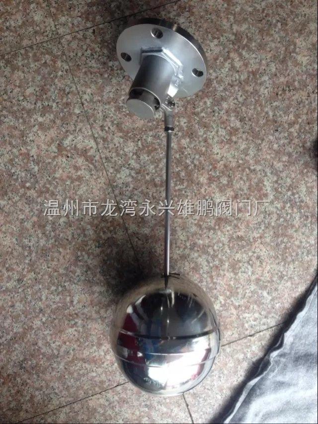 h724x 不锈钢浮球阀图片