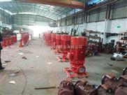 XBD8.0/20G-100L-供应XBD6.0/30G-100L立式单级消防泵组