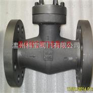 250公斤鍛鋼高壓法蘭止回閥 H41H/Y 1/2-4寸