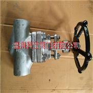 J11W-600LB內螺紋鍛鋼截止閥 1/2寸-4寸