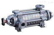 耐磨臥式多級離心泵MD46-50*4