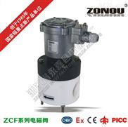 ZCF四氟电磁阀
