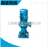 LW型立式高效无堵塞排污泵