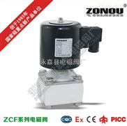ZCF-ZCF防腐电磁阀 四氟螺纹电磁阀 防爆常闭型电磁阀