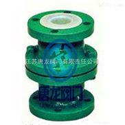 H42F46-64C/H42F46-40C立式襯氟升降止回閥,廠家直銷