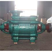 D280-43卧式矿用多级离心泵配件修理