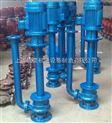 YW液下排污泵,不锈钢液下排污泵,YW无堵塞液下排污泵