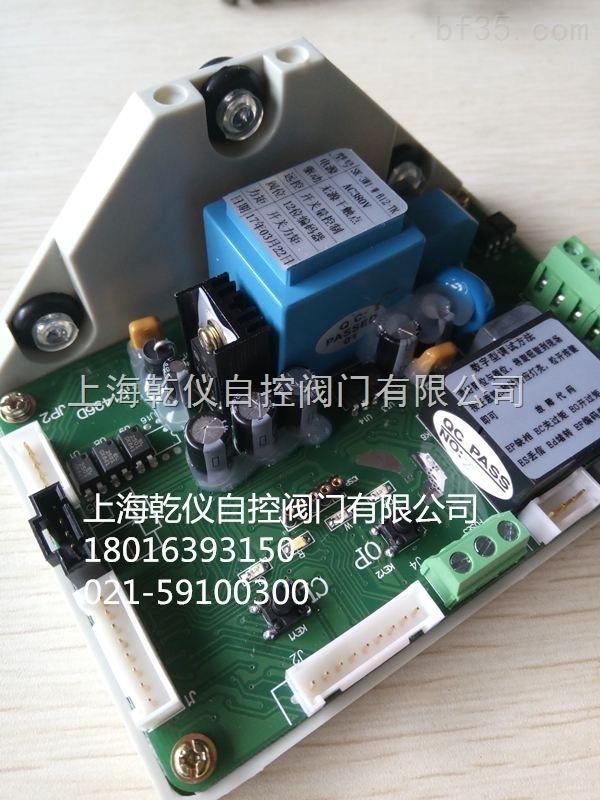 dzw执行器电路板st-3w1-w-b12-tk 执行器电路板