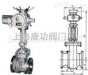 上海PZ41H 型PN10~PN63排渣闸阀