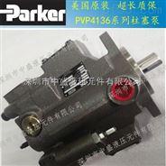 全新原装进口 美国派克柱塞泵 派克液压泵 Parker变量泵